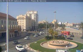 Веб камеры онлайн-Испания