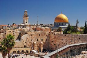 Виза в Израиль: документы и требования для получения туристической визы в Израиль для россиян, стоимость визы