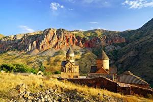 Отдых в Армении - цены, маршрут, жилье