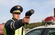 Камеры и радары ГИБДД