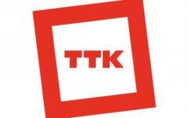 Горячая линия службы поддержки ТТК