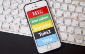 Тарифы, отзывы, рейтинги сотовых операторов. МТС, Билайн, МегаФон, Tele2