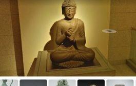 Виртуальные путешествия-Национальный музей Кореи — Сеул, Республика Корея