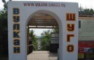 Вулкан Шуго — впечатляющий памятник природы