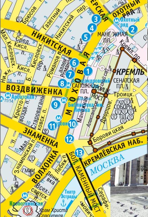 Манежная площадь, Моховая