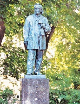 памятник А.И. Герцену