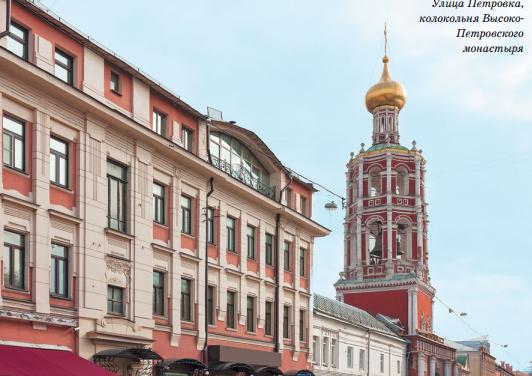 Улица Петровка,  колокольня Высоко-Петровского  монастыря