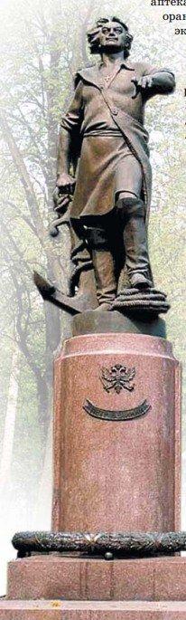 Памятник Петру I (скульптор Кербель)