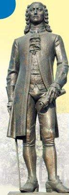 Памятник государственному деятелю Молдавии и России Дмитрию Кантемиру