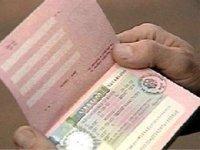 В Хорватию теперь можно въехать по болгарской, румынской и кипрской визам