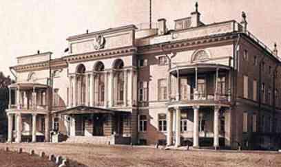 Александрнинский дворец