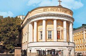 Церковь святой мученицы Татианы