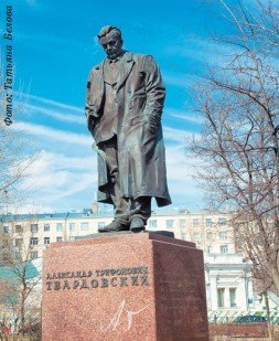 Памятник Александру Твардовскому