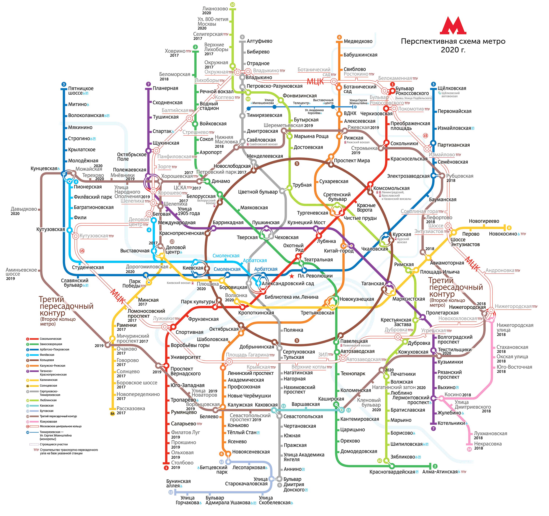 План-схема московского метро