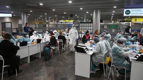 Российские туристы смогут быстрее получать результат теста на COVID-19