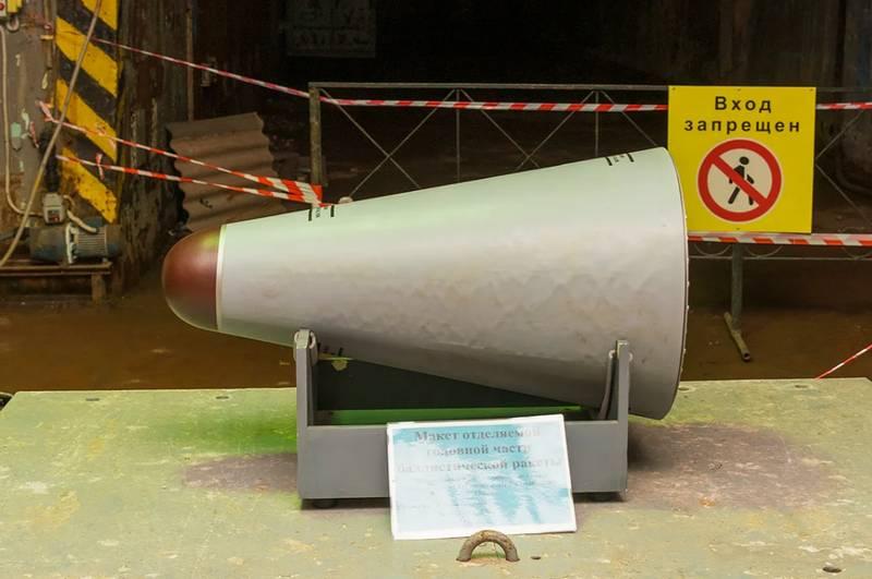 Макет ядерной боеголовки ракеты